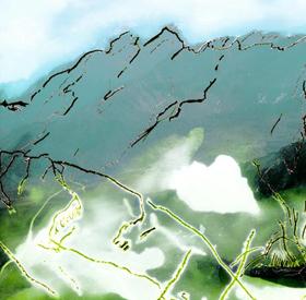 Panorama az